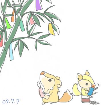 七夕ライトアップ!